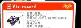 2012y10m21d_154253484.png